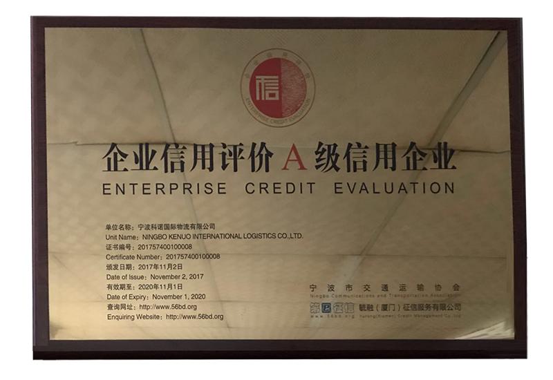 恭喜必威网址app科诺国际betway必威精装app有限公司信用评定结果为A级!
